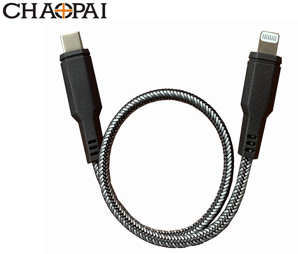 PET braided MFi USB C to Lightning Cable(0.3m)