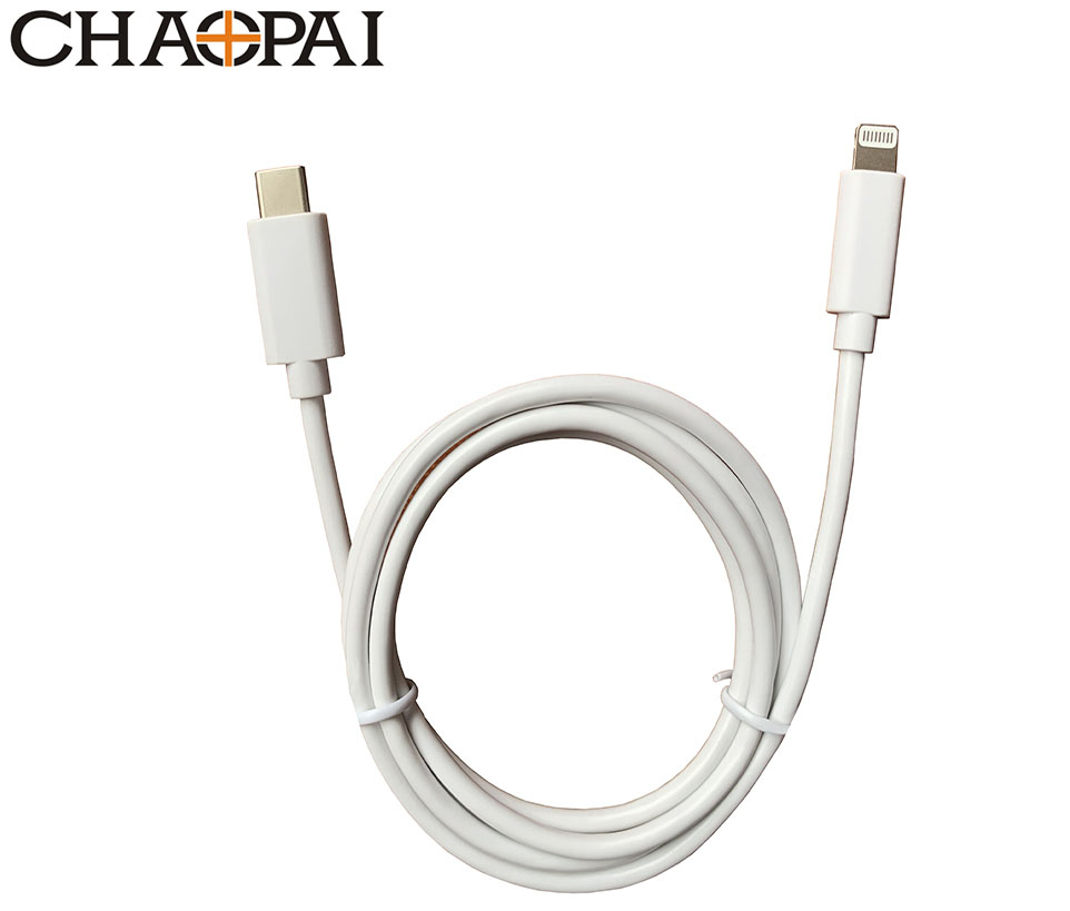 MFi USB C to Lightning  PVC Cable(1M)