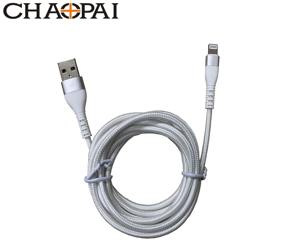 PP braided MFi certified USB A to Lightning cable