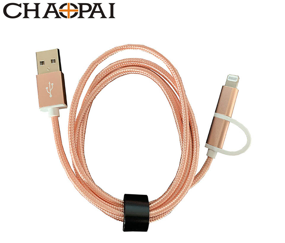 Nylon braided Aluminum alloy 2 in 1 Micro USB Lightning cable