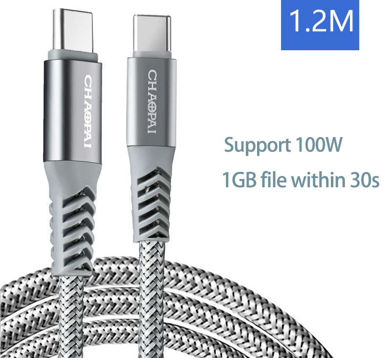 CHAOPAI USB C to TYPE C charging & data PET cable (grey 100w)